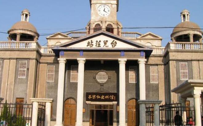 李宗仁史料馆是台儿庄旅游必去景点看点