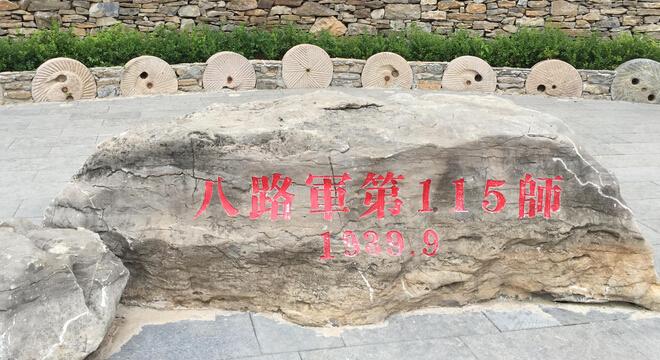 台儿庄大战纪念馆,影视城,115师根据地遗址,台儿庄古城三日游
