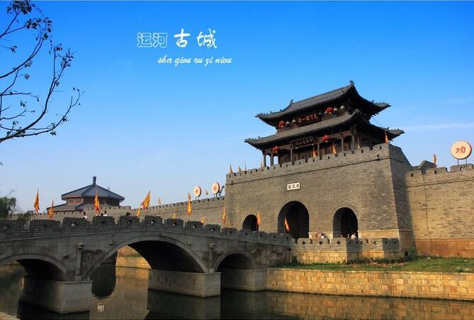 中秋节台儿庄旅游线路,台儿庄古城旅游路线