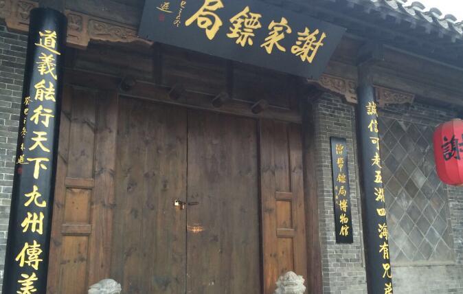 清明节台儿庄跟团旅游攻略