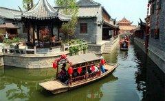 台儿庄古城内文化演出时间表及演出地点