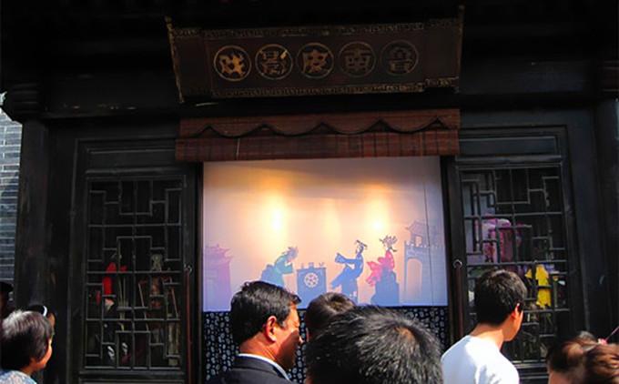 台儿庄古城内文化演出--鲁南皮影戏