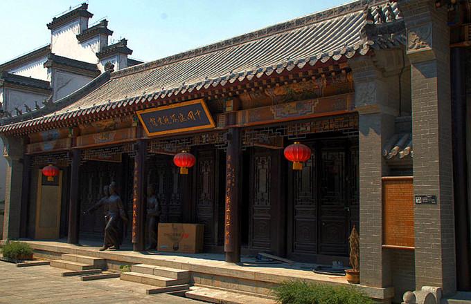 台儿庄古城内展馆--中国运河税史馆