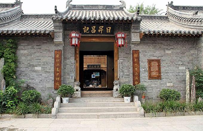 台儿庄古城内展馆--票号文化展馆