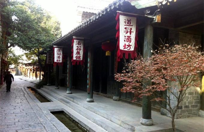 台儿庄古城文化展馆--运河酒文化馆