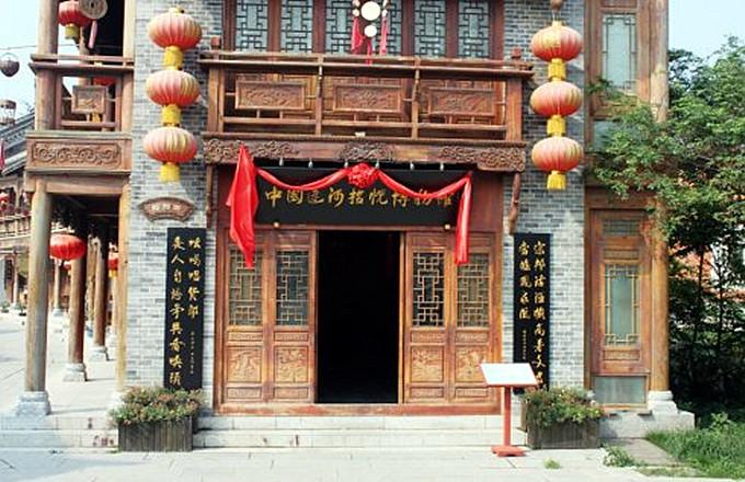 台儿庄古城文化展馆--运河招幌博物馆