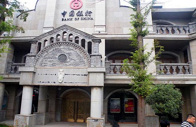 台儿庄古城文化展馆--中国银行文史展馆