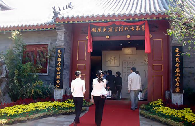 台儿庄古城文化展馆--古代清官廉吏展馆