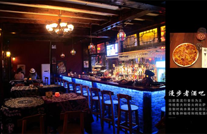 台儿庄古城酒吧--漫步者酒吧