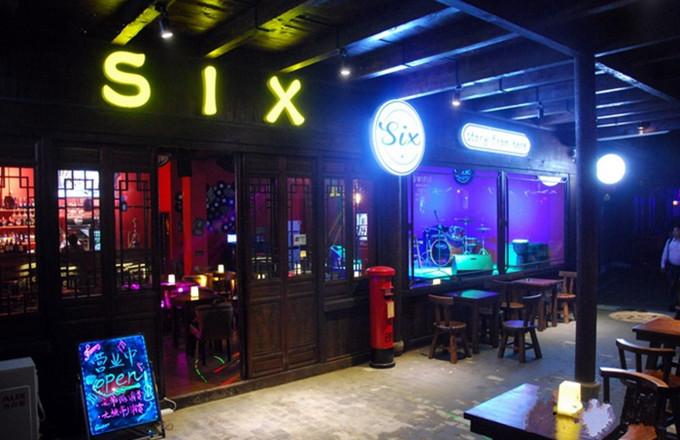 台儿庄古城酒吧--SIX酒吧