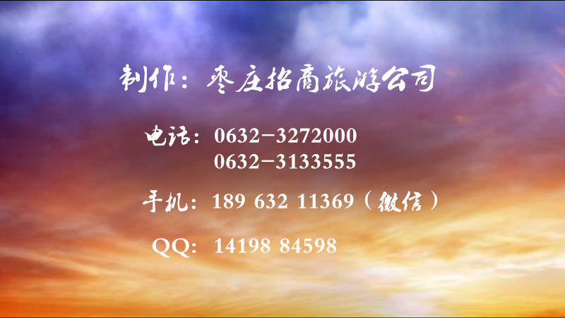 台儿庄古城内酒吧大全_台儿庄古城内茶社简介
