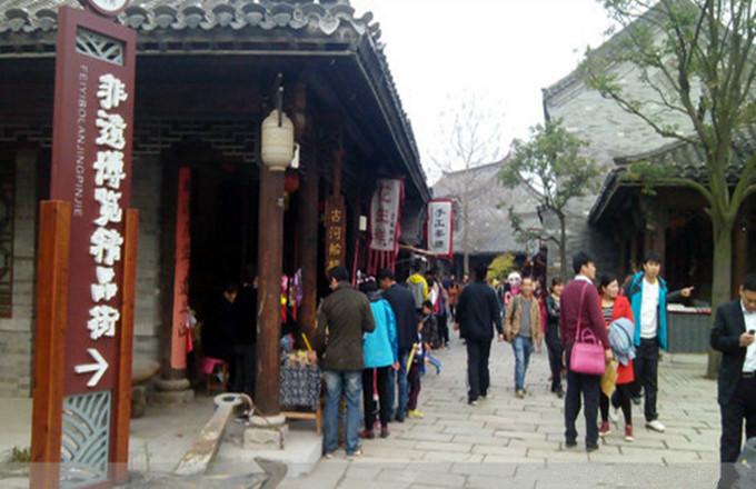 台儿庄古城非物质文化遗产
