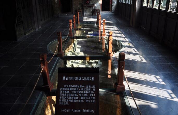 台儿庄古城景点_道昇酒坊