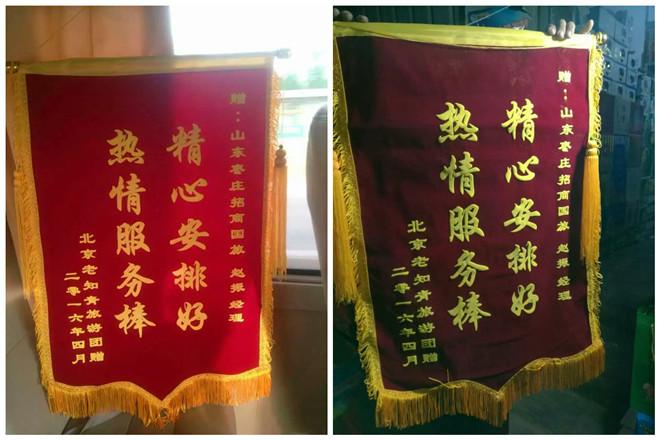 枣庄招商国旅的口碑