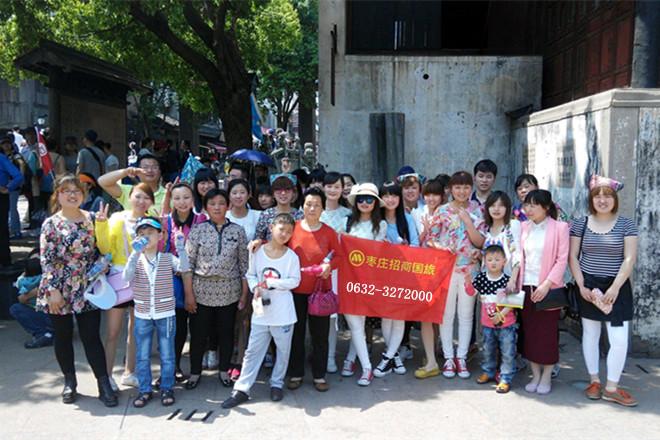 枣庄招商国旅的团队风采3
