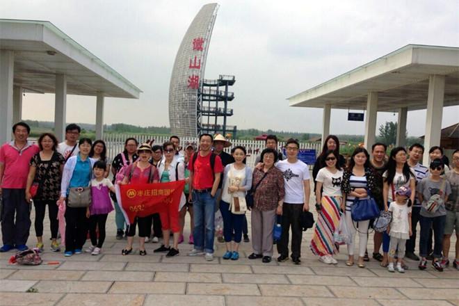 枣庄招商国旅的团队风采4