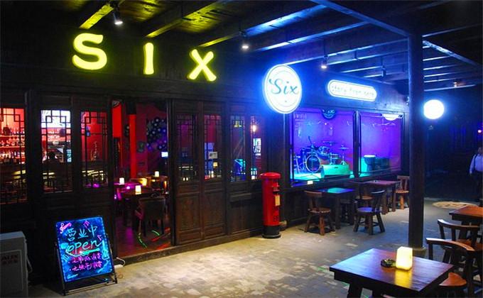 台儿庄有酒吧多少钱