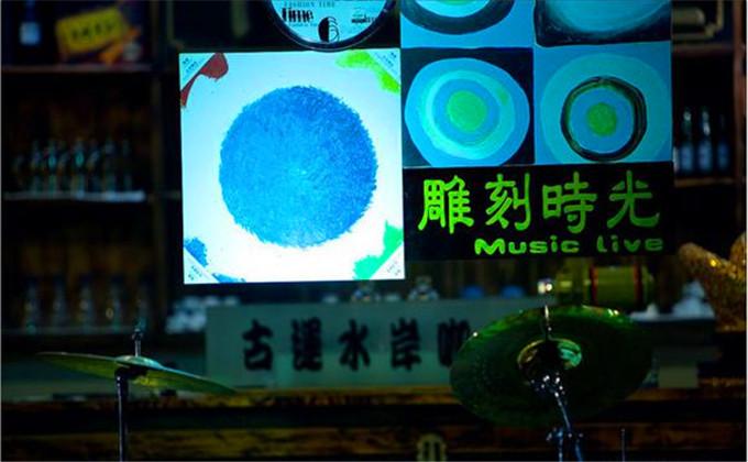 台儿庄古城晚上几点可以出来