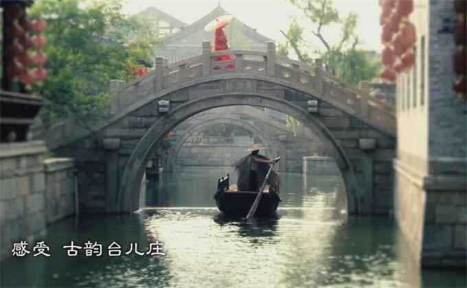 云龙湖周边自驾游景点台儿庄古城