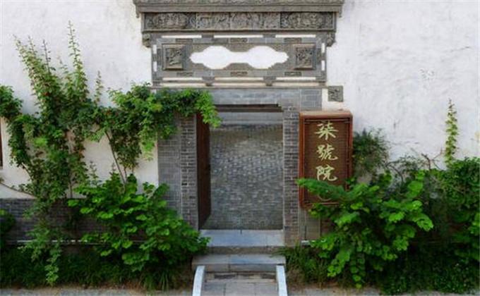 台儿庄古城内复兴酒店