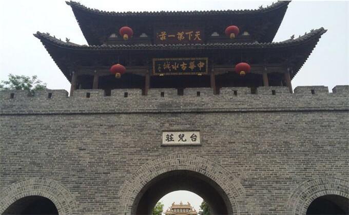 曲阜三孔周边旅游景点台儿庄古城