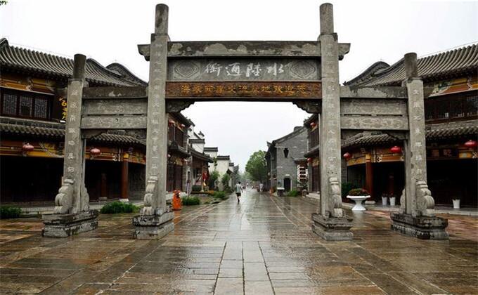 龟山汉墓周边的旅游景点台儿庄古城