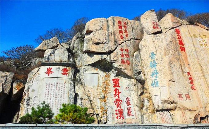 台儿庄古城周边景点泰山