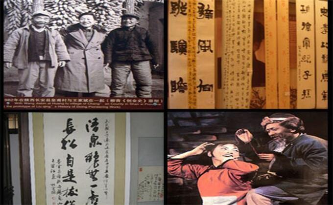 贺敬之文学馆门票多少钱