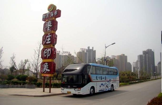枣庄台儿庄高铁接送55座车
