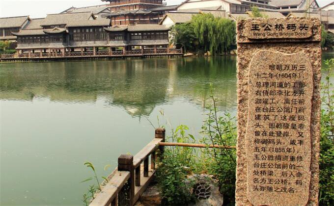 微山湖周边两日游景点台儿庄古城