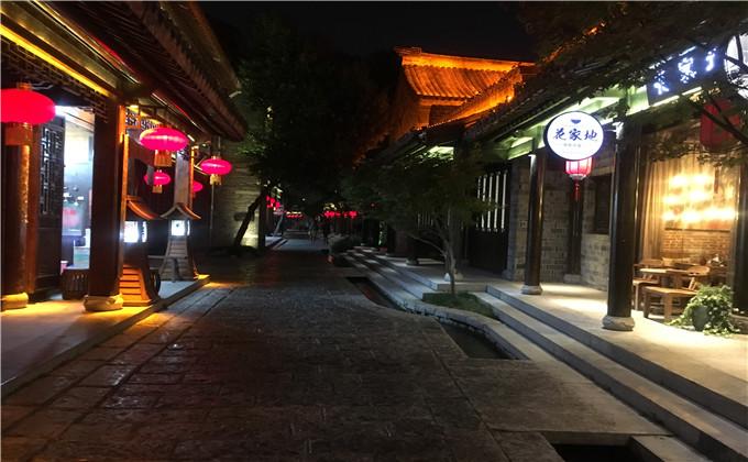 台儿庄古城脚印水街