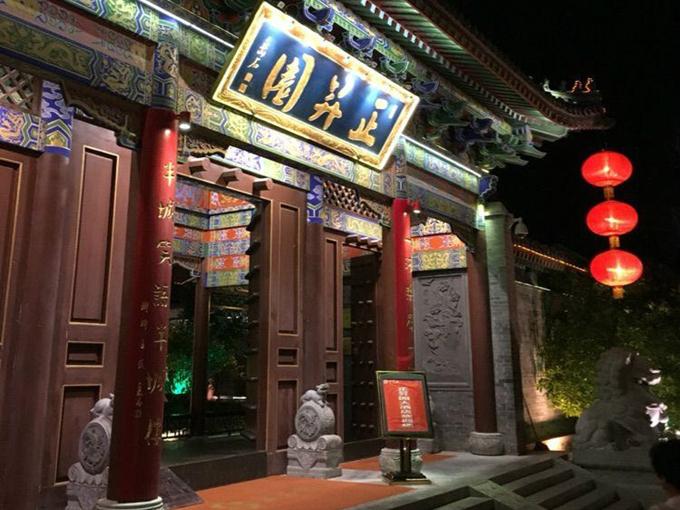 台儿庄最好的酒店