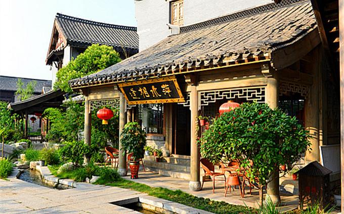 常州到台儿庄自驾游住宿酒店有哪些?