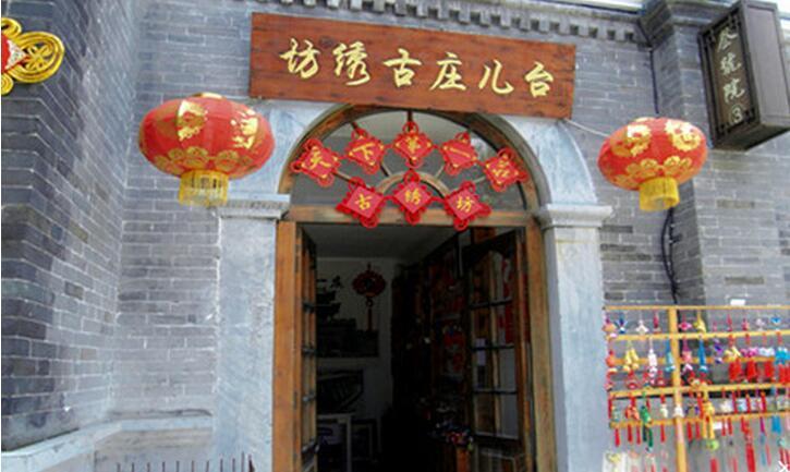 台儿庄非物质文化一条街上的古绣坊