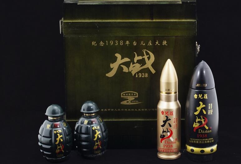 """台儿庄大战纪念品""""38°大战酒""""台儿庄旅游特产"""