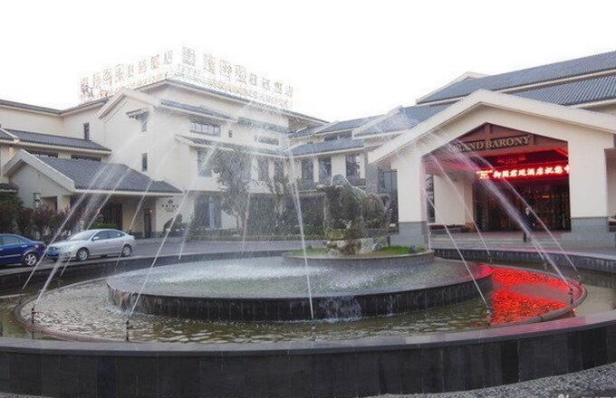 台儿庄古城附近住宿酒店