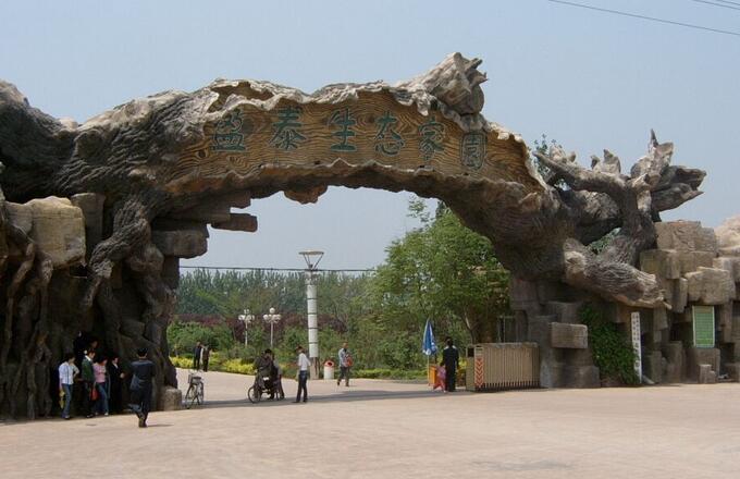 台儿庄周边旅游景点:滕州盈泰温泉度假村