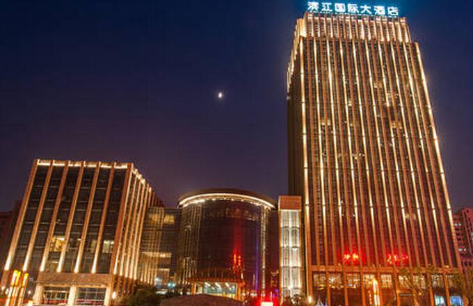 台儿庄古城住宿预订之滕州滨江国际大酒店