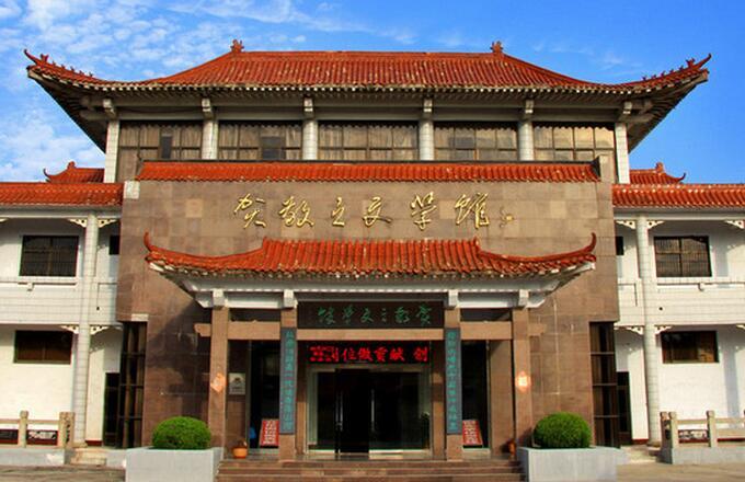 台儿庄旅游景点贺敬之文学馆在哪?有什么好玩的?