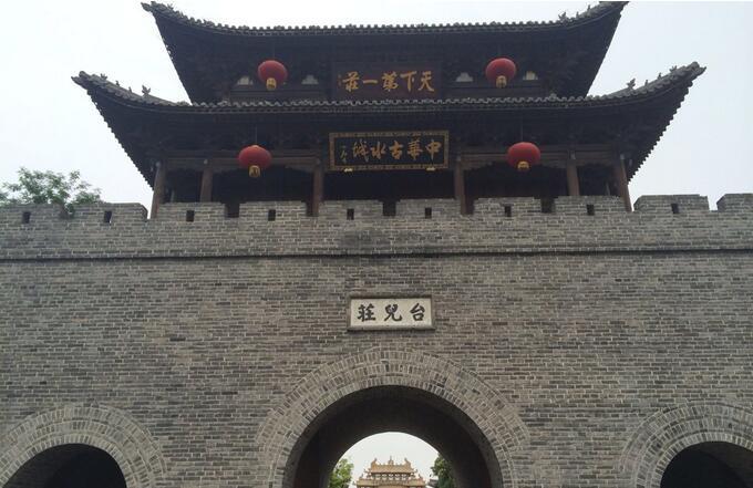 上海到台儿庄古城旅游应知道的枣庄台儿庄古城电话