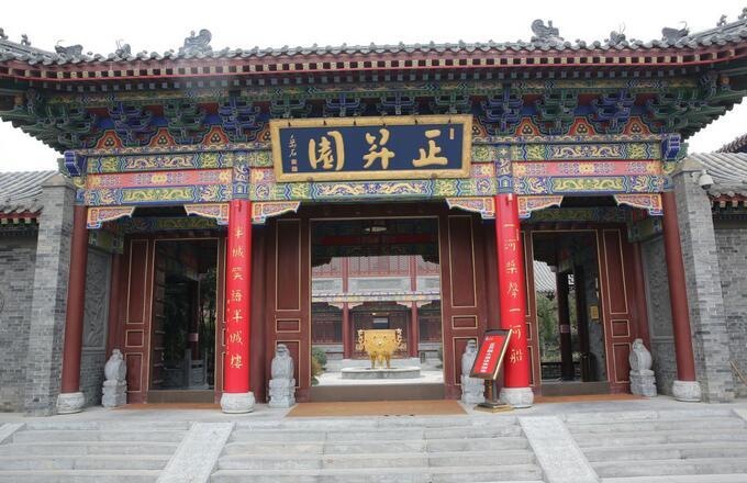上海到台儿庄古城住宿预定