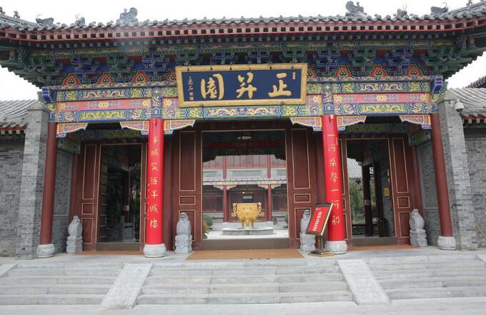 上海到台儿庄古城门票团购