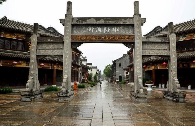 上海游枣庄市台儿庄古城景区攻略