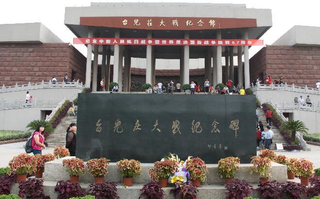 天津到台儿庄古城高铁旅游攻略-台儿庄景点