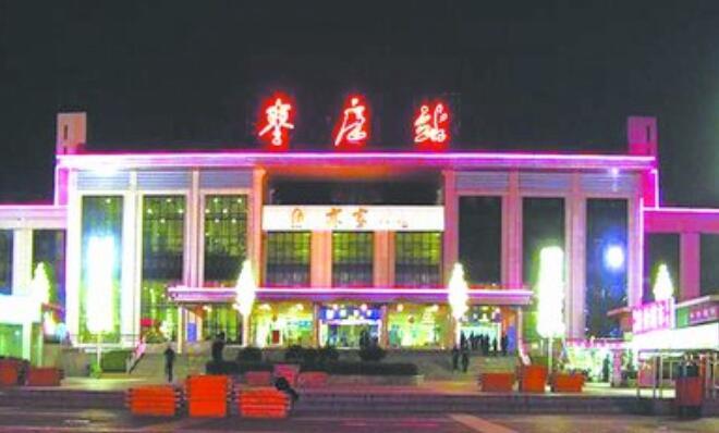 南京到台儿庄古城高铁旅游攻