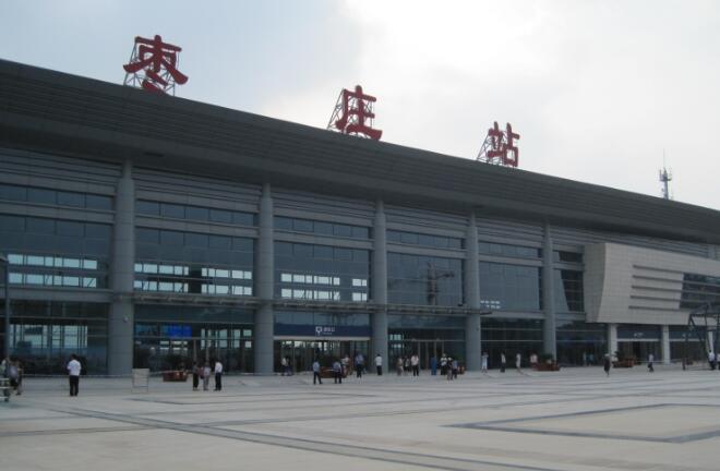 北京到台儿庄古城高铁旅游攻略-台儿庄高铁站