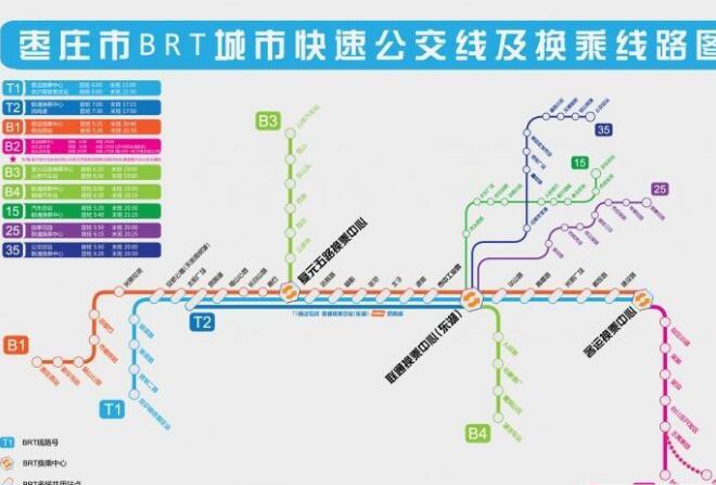 枣庄站(高铁站)到台儿庄公交车最早几点?最晚几点-公交车线路