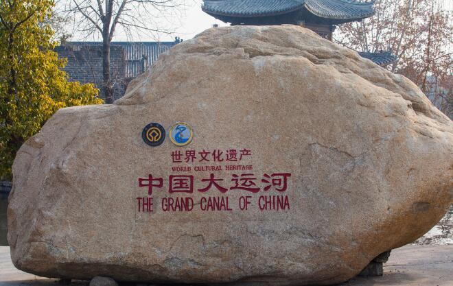 南京到台儿庄自由行攻略,南京到台儿庄古城自由行-台儿庄景点