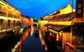 徐州到台儿庄跟团旅游攻略